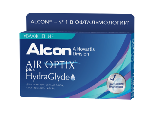 AIR OPTIX  plus HydraGlyde (3 линзы) NEW