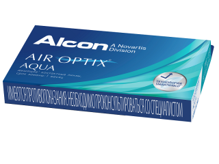 AIR OPTIX  plus HydraGlyde (3 pack)1